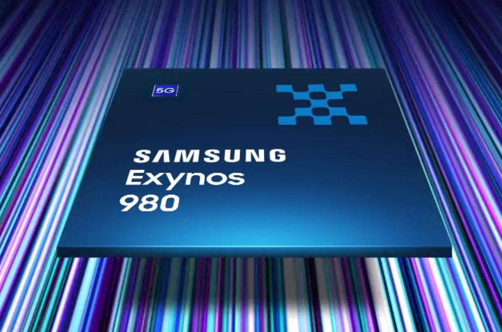 samsung 5G exynos
